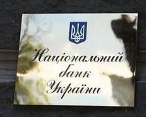 В Украине нет предпосылок для радикального преодоления кризиса, – АУБ