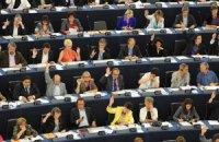 Європарламент: санкції проти Росії потрібно розширити
