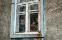 Понад 260 млн дітей позбавлені можливості відвідувати школу через війни