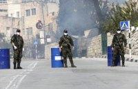 """США подтвердили приверженность принципу """"двух государств"""" для Израиля и Палестины"""