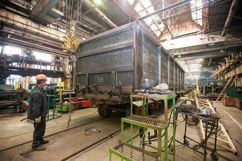 Крюковский завод закупает комплектующие в России, - СМИ