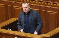 Регламентний комітет рекомендував Раді забрати мандат у Артеменка