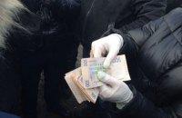 Экс-сотрудника полтавской Госземинспекции задержали за взятку 700 тысяч гривен