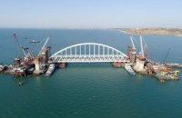 Россия собирается открыть автодорожную часть моста через Керченский пролив к лету