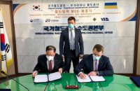 Корея може виділити Україні грант на пре-ТЕО для будівництва євроколії