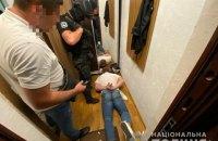 На Закарпатье задержали вымогателей, которые шантажировали пострадавших пикантными видео с их участием
