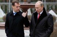 Медведев заявил об угрозе повторения кризиса, подобного Карибскому