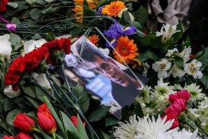 СК РФ обіцяє гроші за цінну інформацію про вбивство Нємцова