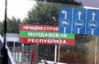 Придністров'я обурилося українським законом про недопуск російських військових