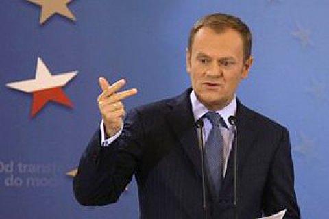 Туска переизбрали председателем Евросовета