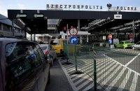 Полиция открыла 5 производств по обращениям граждан из-за блокирования украинско-польской границы