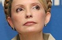 Тимошенко подчеркнула, что благодаря ей в школу едет на 13 тысяч больше первоклашек