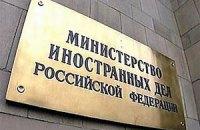 У МЗС Росії визнали легітимність декларації про незалежність Криму