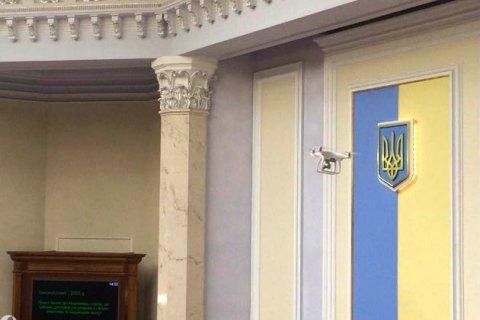 Рада провалила законопроект о тарифном регуляторе