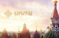 Телеканал российского олигарха Малофеева включил первых лиц Украины в топ-100 русофобов