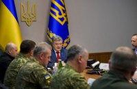 Порошенко подписал закон о национальной безопасности