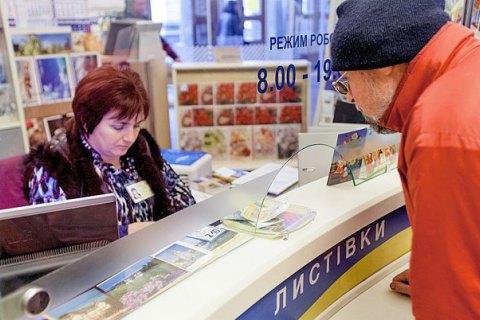 Грабитель с оружием напал на почтовое отделение в Запорожье