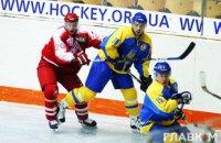 Легенды украинского хоккея написали письмо Зеленскому