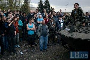 """Стрілянина у """"родовому маєтку"""" Пшонки була викликана плутаниною серед українських військових"""