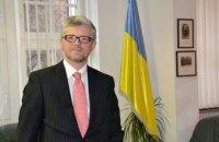 """Мельник закликав Німеччину сприяти членству України у НАТО без будь-яких """"якщо"""" чи """"але"""""""