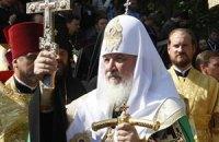 Патриарх Кирилл плавает на яхте за $4 млн