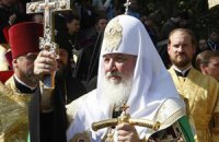 Патриарх Кирилл окрестил памятник Владимиру своим именем