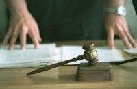 Суд начал рассмотрение дела банды «Башмаки» - 18 подсудимых