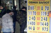НБУ оценил последствия валютной паники в феврале