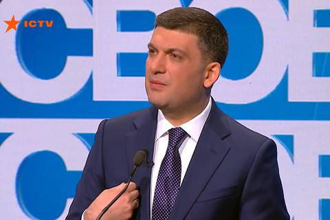 Гройсман пояснив нові російські санкції проти України імперською сутністю РФ