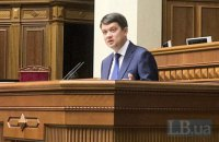 """Разумков поставив """"четвірку"""" за роботу III сесії Ради"""