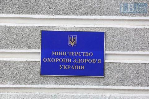 """Пацієнтські організації відповіли на обвинувачення МОЗ щодо """"Медзакупівель"""""""