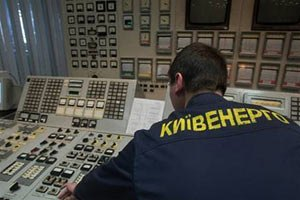 В Киеве начали отключать горячую воду