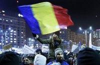 """Румынский """"майдан"""" и украинские иллюзии"""