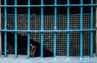 В Лукьяновском СИЗО умер заключенный