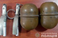 У Донецькій області затримали чоловіка, який продавав гранати по 500 гривень