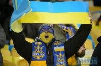 Черниговские милиционеры обвиняют фанатов в применении слезоточивого газа