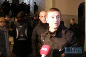 Сім'ю Данилюка випустили з України - митники не знайшли наркотиків