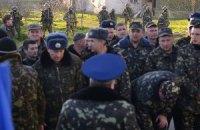 Українських морпіхів із Керчі передислокували в Миколаїв