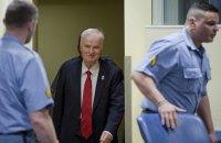 Ратко Младича приговорили к пожизненному заключению за геноцид