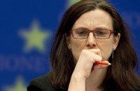 Країнам ЄС не вдалося домовитися про початок торгових переговорів із США