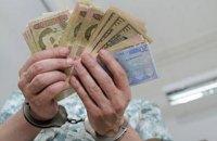 Полиция Киева направила в суд обвинение против чиновника за присвоение 400 000 грн