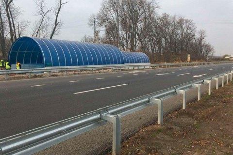 Украина и Всемирный банк завершили совместный проект на $450 млн