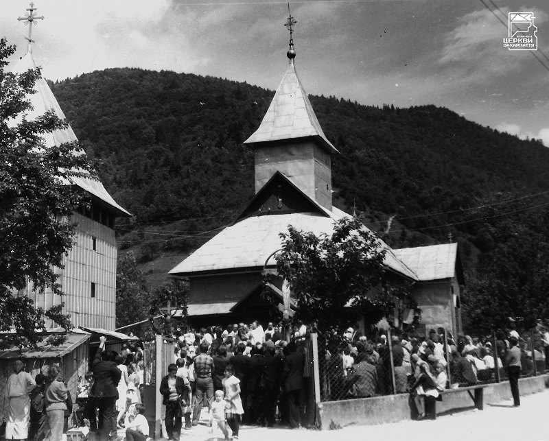 Церква в селі Костилівка на Рахівщині (1776). Розібрана і спалена у 1991.