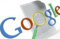 Один из адресов Google попал в реестр запрещенных сайтов