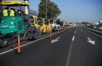 Омелян отчитался о темпах освоения средств, выделенных на ремонт дорог