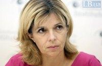 Ольга Богомолец попала в ДТП в Одессе