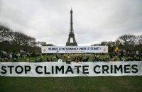 Франция объявила чрезвычайное климатическое положение