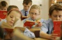 У школах Харківщини введуть уроки православ'я
