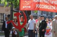 В анексованому Севастополі відзначили 1 травня в радянському стилі