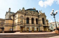 У Київській національній опері пройде концерт піаніста Ботвінова і перкусіоніста Очала